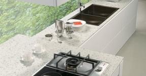 sparkling_white_quartz_kitchen